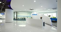 ANDRITZ (China) Ltd., headquarters, Foshan
